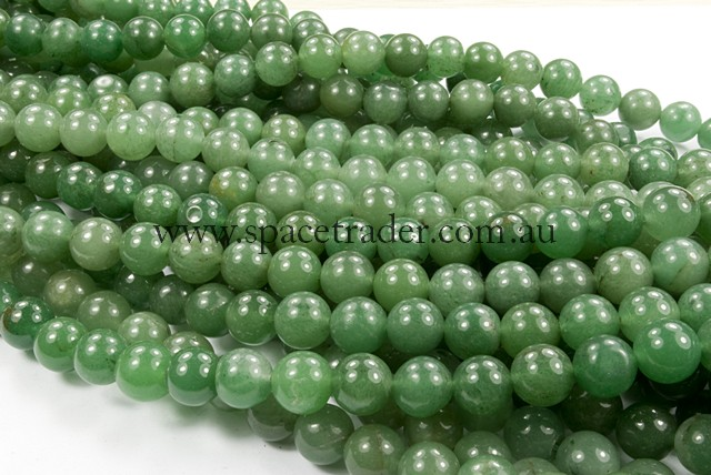 04mm Plain Round Aventurine Bead - 40cm strands