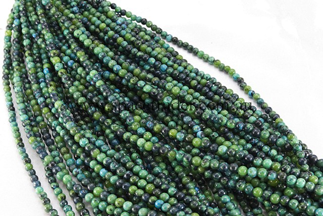 04mm Plain Round Dye Blue Yellow Turquoise Bead - 40cm strands