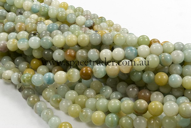 04mm Plain Round Golden Amazonite Bead - 40cm strands