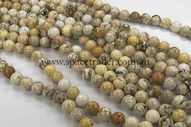 04mm Plain Round Howlite (Milk White) Bead - 40cm strands