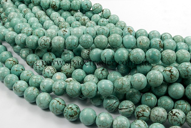 04mm Plain Round Howlite (Turquoise) Bead - 40cm strands