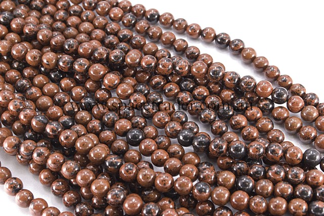 04mm Plain Round Mahogany Agate Bead - 40cm strands